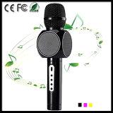 Phone Speaker Condenser Fashion Home Mini Karaoke Player KTV Singing