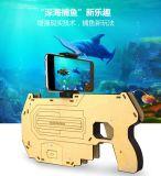 Smart Phone Argumented Reality Ar Gun W-Argun 02 Game Controller