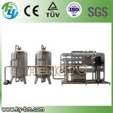 SGS Automatic Mineral Water Treatment Machine