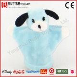 Stuffed Animal Dog Hand Puppet for Kids/Children/Baby