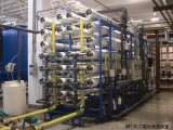 RO Water Purification System/ RO Water Treatment Plant/ Reverse Osmosis System (GRRO-1-100)