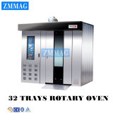 Rotary Electric Bread 32 Trays Oven Industrial for Sale (ZMZ-32D)