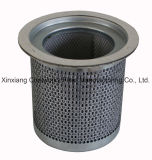 22402242 Oil Air Separation Filter for Ingersoll-Rand Air Compressors
