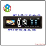 Better Customized Car Video LCD Screen