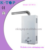 Forced Exhaust Type Gas Water Heater