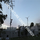 2kw Vertical Axis Wind Turbine