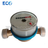 Single Jet Dry Dial Cold Water Meter-Lightest Weight (LXSC-15Ds)