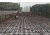 Floor Decking Sheet Steel Truss Plate for High Building