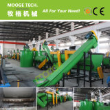 MT-1000 Classical Type Plastic Bottle Pet Recycling Machinery