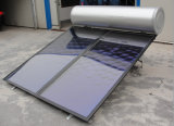 High Efficient Flat Solar Water Heater (FT-FP-2M*1M)