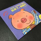 Good Quality Children Book Printing