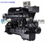 Main Engine. G128 Marine Diesel Engine. Shanghai Dongfeng Diesel Engine. 200.5kw, 1500rpm