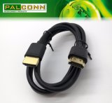 HDMI1.4 Cable, HDMI2.0 Cable Professional Manufacturer