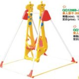Single Swing QQ12069-3