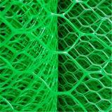 PE PP Plastic Plain Netting for Poultry
