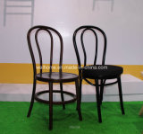 Brown Color Restaurant Chair/Thonet Bentwood Dining Chair