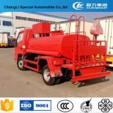Mini Fire Fighting Truck Fire Engine Pump of Cheng Li Brand