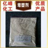 Plasticizer / Plastifizer / Elasticizer for Plastic