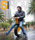 17inch High Quality Electric Smart Self Balancing Motorcycle
