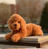 Stuffed Teddy Dog Doll