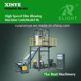 Promotion Price! ! ! Sj-55/FM800 Blown Film Extrusion Machine