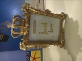 Resin Photo Frame with Crown