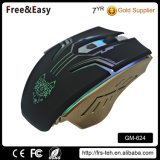 Adjustable 3200 Dpi 6 Buttons Optical Wired Gaming Mouse