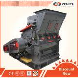 High Performance Hammer Mill Crusher for Coal