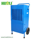 Portable Air Cleaning Dehumidifier with Casters*