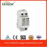 power supply 20KA lightning SPD surge protector