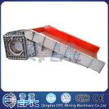 Electromagnetic Automatic Metallurgy Vibration Feeder