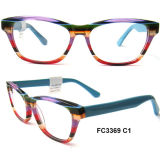 Causal Colorful Optical Frame Glasses for Unisex