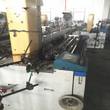 Used Toyota600 Air Jet Loom, Tappet Shedding, Double Nozzle