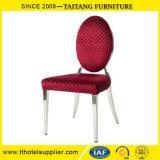 Chinese Factory Wedding Bridegroom Queen Chair
