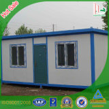 Economic Mobile Container Housing for Construction (KHCH-2018)
