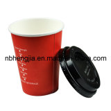 Hot Coffee Paper Cups (HJ-8 oz)