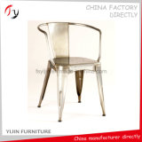 Armrest Metal Sheet Chinese Manufacturing Comfortable Banquet Chair (TP-14)