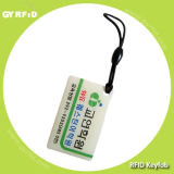 Kee S50 Plus S-2k/ X-2k Nfc Plasic Key Card for Loyalty System (GYRFID)
