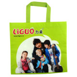 Branded High Quality Laminated Non-Woven Bags (FLN-9010)