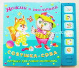 Children Educational Sound Book (TS-011)