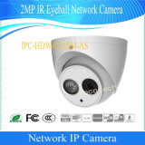 Dahua 2MP IR Eyeball Network Outdoor IP Video Camera (IPC-HDW4231EM-AS)