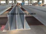 HDG Steel T Beam/Bar