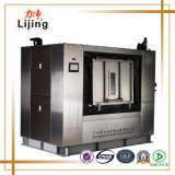 50kg Isolaing Type Hospital Sanitary Laundry Washing Equipment (GL-50)