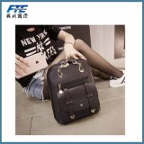 Fashion Lady PU Leather Backpack for Students