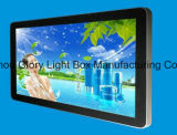32′′ Multi-Media Monitor Advertising Player