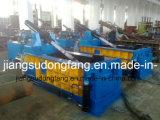 Hydraulic Metal Baler for Scrap Aluminum Cans