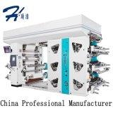 Professional Corrugated Cardboard Flexo Printing Machine