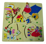 Wooden Motif Moving Activity Puzzle