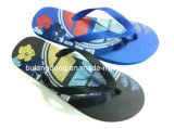 Men Rubber PE Slipper (CX-05)