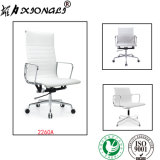 2260A Modern Eames Executive Meeting Leather Office Chair